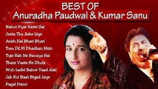 Best of Anuradha Paudwal & Kumar Sanu || Indo-Bangla Music