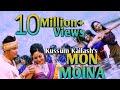 MON MOINA Kussum Kailash New Assamese Video Song 2019 mp3