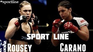 Ronda Rousey vs Gina Carano ll Stay Strong!