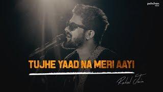 Tujhe Yaad Na Meri Aayi | Rahul Jain | Additional Lyrics | Kuch Kuch Hota Hai | Shahrukh Khan, Kajol