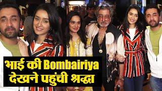 Shraddha Kapoor & family attend special screening of Bombairiya; Watch Video | FilmiBeat