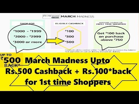 Amazon Now March Madness Upto Rs 500 pay balance cashback