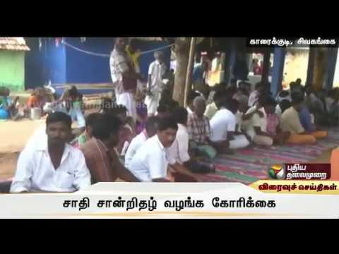 Kattu naicker community people request for caste certificate