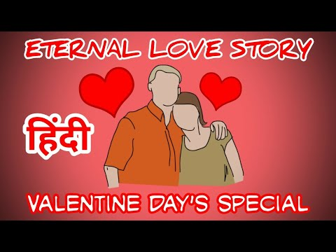 Valentine's Day Special - A heart touching Love Story - Hindi #14