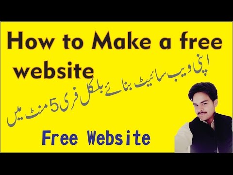 How to Make a free website | Free Websites | 2016 Urdu / Hindi