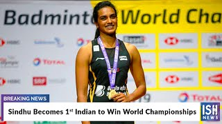 Sindhu Becomes 1st Indian to Win World Championships