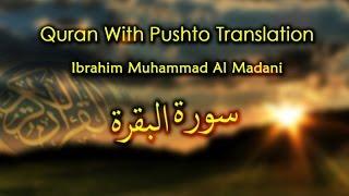 Ibrahim Muhammad Al Madani - Surah Baqarah - Quran With Pushto Translation