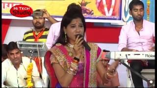 Ja Pahuche Hanumat  II  Alka Sharma  II  Jagrat Balaji Mahotsav 2015