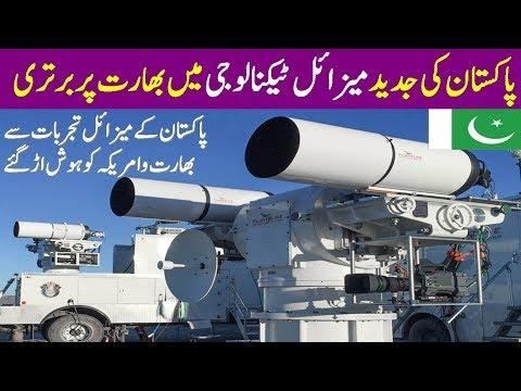 Pakistan Has got Advanced Tracking System Capabilities