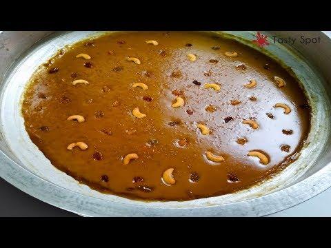 Gothambu Payasam/Wheat Payasam /Nurukku Gothambu Payasam - Recipe #59