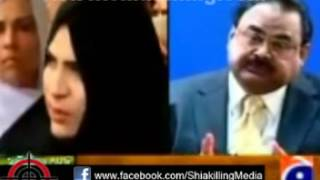 khanum tayyaba Bukhari Meet Altaf Hussain(MQM) - Shia Sunni Unity