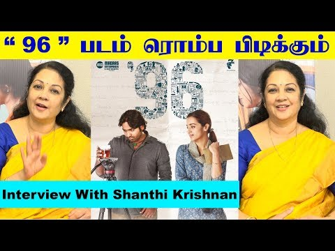 Xxx Mp4 96 படம் ரொம்ப பிடிக்கும் Interview With Shanthi Krishnan Akshay Krishnan Ashwaria Ullas 3gp Sex