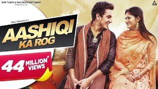 Aashiqi Ka Rog (Full Song) | Diler Kharkiya, Anjali Raghav | New Haryanvi Songs Haryanavi 2019