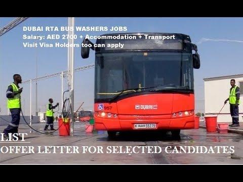 Offer Letter | Dubai Bus Washer Jobs / Free Recruitment / Jobs in Dubai / Dubai Latest Job 2018