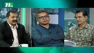 Ei Somoy (এই সময়) | Episode 2269 | Talk Show | News & Current Affairs