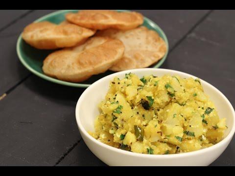 Batata Bhaji And Puri | Majha Kitchen | Sanjeev Kapoor Khazana