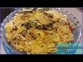 How to make Fish Biryani || मछली बिरयानी || مچھلی بریانی
