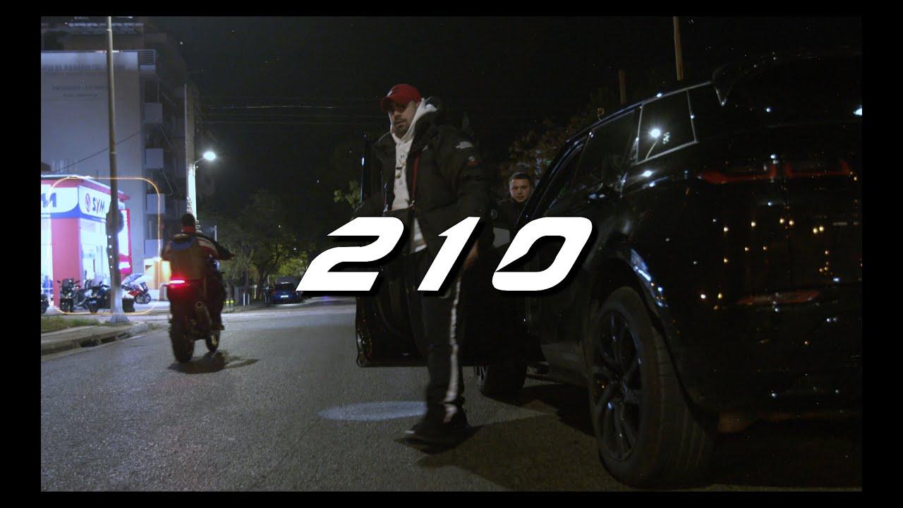 210 - Strat