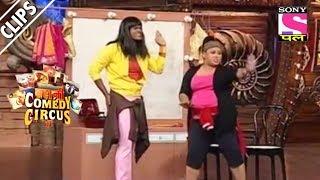 Bharti Asks Siddharth To Just Chill - Kahani Comedy Circus Ki