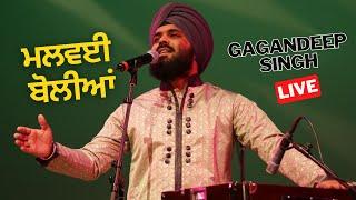 Boliyaan ~ Gagandeep Singh Live  ~ NAAD
