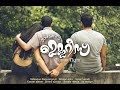 You Are My Memories New Malayalam Musical Album Ayagilanuragam Feeling Cut Song Sinan Karadi mp3