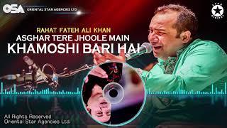 Asghar Tere Jhoole Main | Rahat Fateh Ali Khan | complete full version | OSA Worldwide