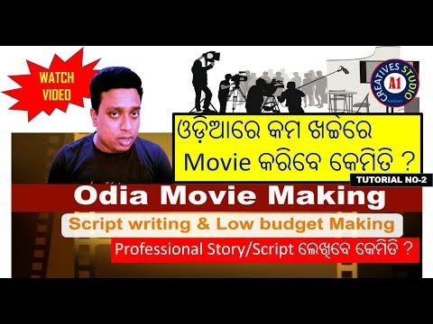 Low budget Movie Making and Script Writing-Q&A Section