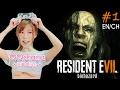 EN/CH【Resident Evil 7 惡靈古堡】老婆脫妝好嚴重 Gameplay #1
