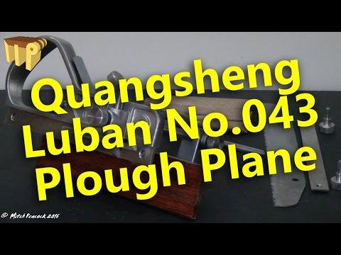 Quangsheng Luban No.043 Plough Plane + Kerfing Blade