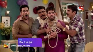 Dil Deke Dekho - दिल देके देखो - Episode 115 - Coming Up Next