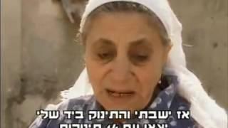 #x202b;ילדי תימן החטופים - עובדה עם אילנה דיין 1996#x202c;lrm;