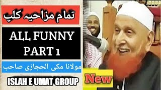 Molana Makki Al Hijazi All Funny Clip { Part 1} Islah e Umat Group