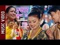 Euta Kuracha New Nepali Song Jaya Devkota Samikshya Adhikari Melina Acharya Mahesh Sharda
