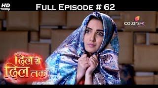 Dil Se Dil Tak - 25th April 2017 - दिल से दिल तक - Full Episode (HD)