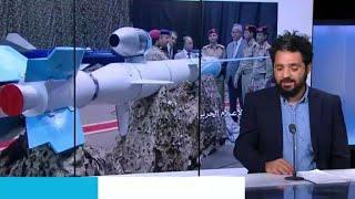 Attaques en Arabie Saoudite : Quel genre de missile a été utilisé ?