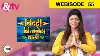 Bitti Business Wali | Webisode | Ep - 55 | Prakruti Mishra, Abhishek Bajaj | And Tv