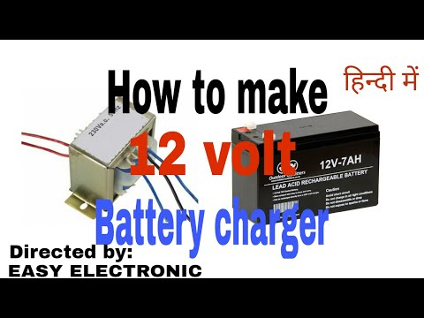 [Hindi] How to make 12 volt battery charger
