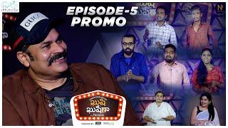 Kushi Kushiga Episode 5 Promo | Stand Up Comedy | Naga Babu Konidela Originals | Infinitum Media