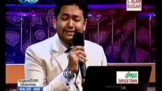 Beautiful and Heart Trembling Quran Recitation by Qari Sheikh Ahmad Bin Yusuf Al Azhari
