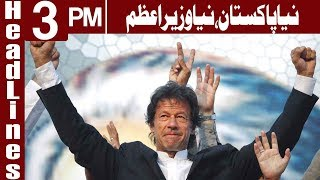 New Pakistan, New Prime Minister | Headlines 3PM | 17 August 2018 | Express News