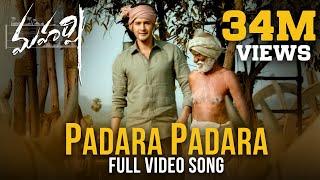 Padara Padara Full video song - Maharshi Video Songs | Mahesh Babu, Pooja Hegde