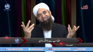 [Clip] A man supplicated in loneliness ایک شخص نے اللہ کو تنہائی میں پکارا