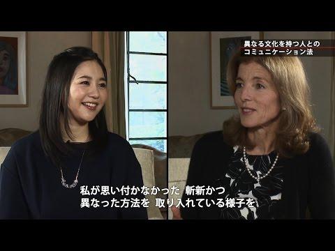 【ケネディ大使 x 関根麻里 】アメリカ留学対談