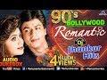 90 S Bollywood Romantic DJ JHANKAR HITS Best Bollywood Romantic Songs JUKEBOX mp3