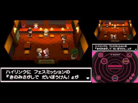 Pokémon Black 2 - 80 - Meloetta's Pirouette Forme (メロエッタ)