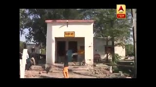 Amritsar Train Accident: This Booth Could Have Saved The Lives | ABP News