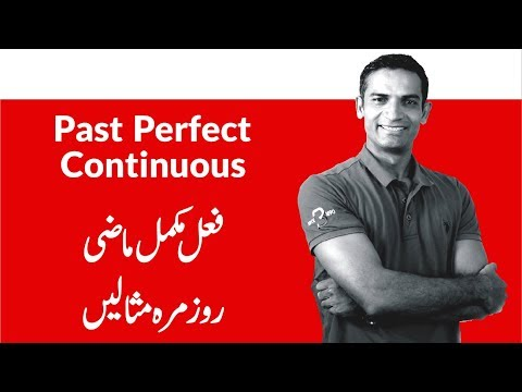 Learn Past Perfect Tense in English with example sentences & exercises by M. Akmal | the skill sets