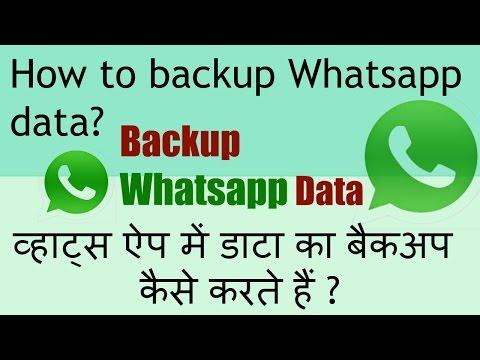 Whatsapp data backup. How to backup whatsapp data?