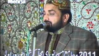 Qari Shahid Mahmood Best Naat - PakVim net HD Vdieos Portal