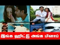 Top 10 List Of Super Hit Tamil Cinema That Is Flop In Hindi  Amazing Facts Of Cinema Kichdy
